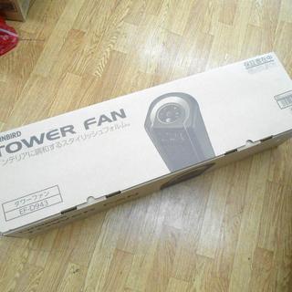 新品 TWINBIRD/ツインバード タワーファン EF-D94...