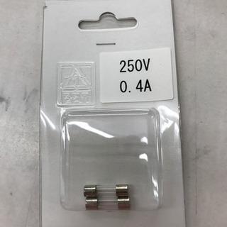 ヒューズ 250V  0.4A  5個セット