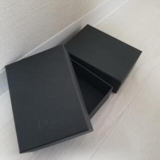 Diorの箱(2箱)