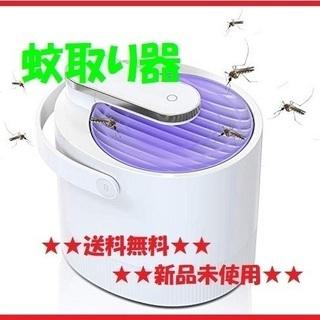 蚊取り器 薬剤不使用 UV光源吸引式