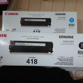 Canonカラーレーザーカートリッジ418