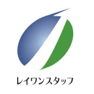 介護スタッフ募集 ★週払いOK×無資格未経験OK★