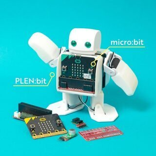 【限定5組】二足歩行ロボットをプログラミングして動かそう!