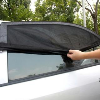 車用網戸 ウインドーネット 2枚入 虫よけ  換気  遮光…