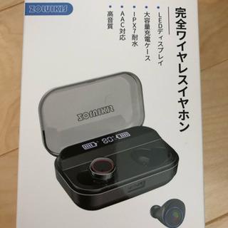 Buetooth ワイヤレスイヤホン 高音質  防水 IPX7 ...