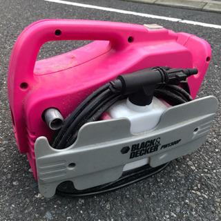 本体のみ、高圧洗浄機 B&D PW1300P ピンク!