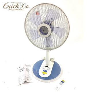 【2012年製】山善 扇風機 リモコン付き