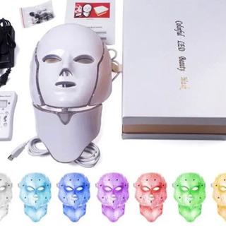 LED 7色 マスク 肌問題全て解決