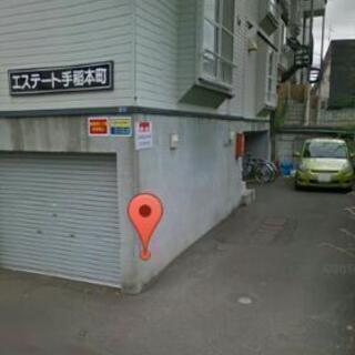 バイク置場 手稲駅 徒歩8分