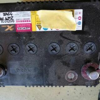 バッテリー95D23L。