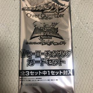 仮面ライダージオウ、騎士竜戦隊リュウソウジャー 入場者プレゼント