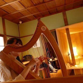 8/22(木)古民家カフェでハープBGM演奏致します♪♪