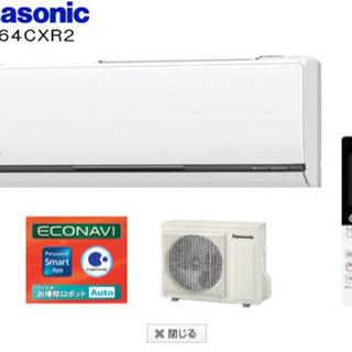 Panasonic エアコン 2014年製 CS-564CXR2