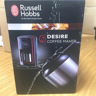 Ruseell Hobbsのコーヒーメーカー