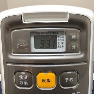 【0円】2017年製炊飯器、2017年製電子レンジです。