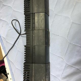 水槽用蛍光灯 30〜45cm可変式