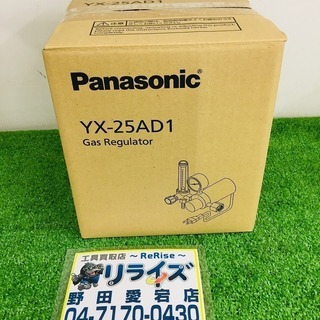Panasonic パナソニック 純正CO2/MAG兼用調整器 ...