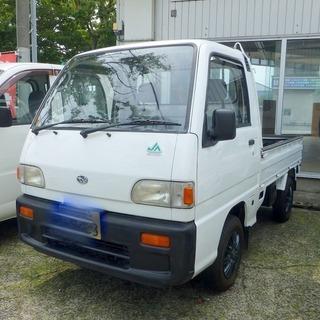 決算特別価格車第2弾 スバルサンバー4WD/5F 現状販売価格ノ...