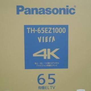 早い者勝ち!Panasonic 65型有機ELテレビ TH65-...
