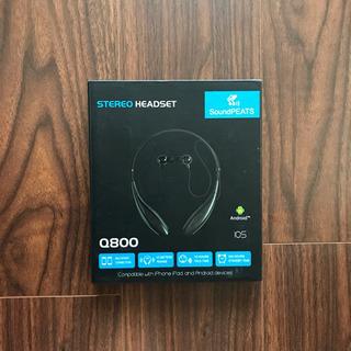 SoundPEATS Q800 ホワイト イヤホン ヘッドフォン