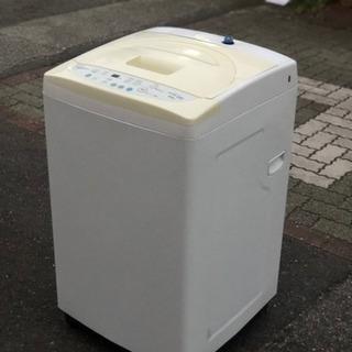 配送無料 当日配送‼️2015年製 🔴洗濯容量 4.6kg  夜...