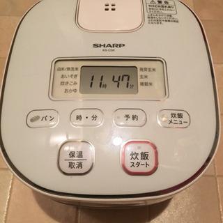 炊飯器 2017年製 0円