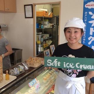 【募集】野菜スイーツのキッチン補助、製造販売◇1日4時間〜/時給...