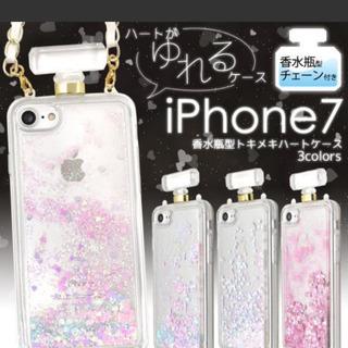 スマホケースiPhone 8プラス用香水瓶型キラキラケース