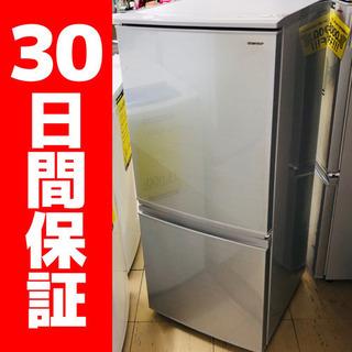 キレイ!! シャープ 137L ノンフロン 2ドア冷蔵庫 シルバ...