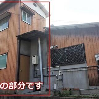 中間市役所・筑豊中間駅 歩10分 2階建 事務所・オフィス・作業...