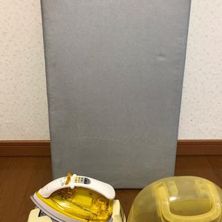 TOSHIBA スチームアイロン アイロン台、おまけ付 お安く売ります