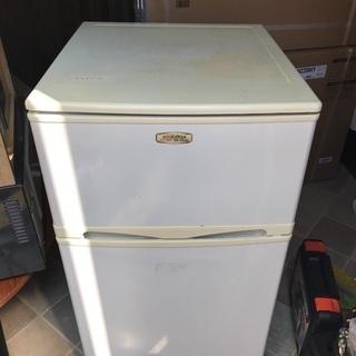 冷蔵庫ジャンク品お譲りします