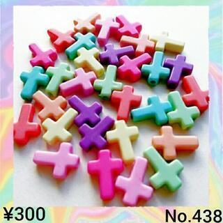 No.438   50個♡15㎜♡パステルカラークロスビーズセッ...