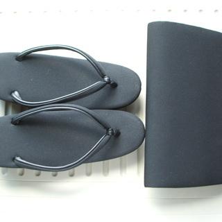 草履バックのセット(黒)