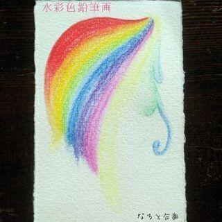 生徒募集中🌱福山市🎨初心者大歓迎☆アートスクール✏ - 絵画