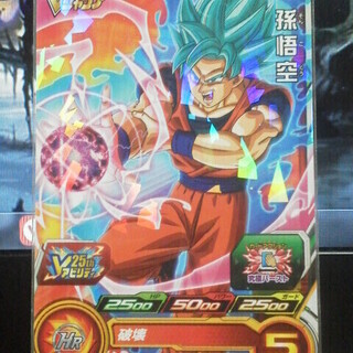 【SUPER DRAGON BALL HEROES】孫悟空 UV...