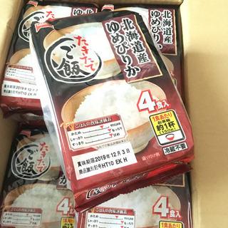 パックご飯 北海道産ゆめぴりか 150g 32食