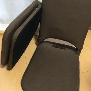 折り畳み座椅子 2つセット(取引決定)