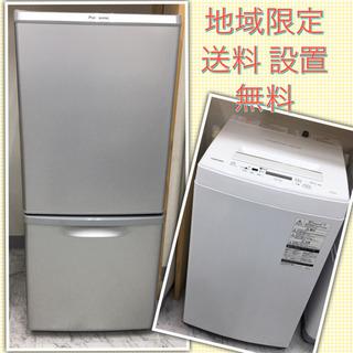 配達 設置 無料!家電2点セット 冷蔵庫 洗濯機 東芝 パナソニック