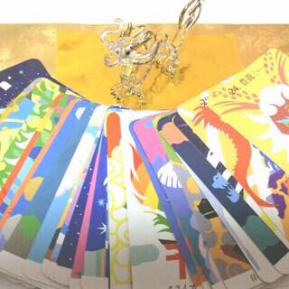 一緒にインスピレーションを感じましょう☆タロット&龍神カードで開...