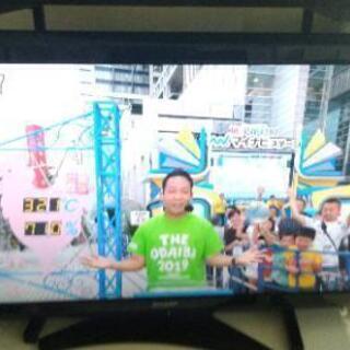 ⭐【値下げ】SHARP AQUOS 40インチ液晶TV