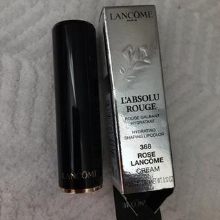 LANCOME口紅【新品 未使用】正規 368 ラプソリュ ルージュ