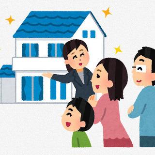 生活保護・生活困窮の方のお家探しをサポートします!