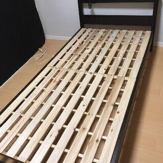 ニトリ すのこシングルベッド ×2台あります!