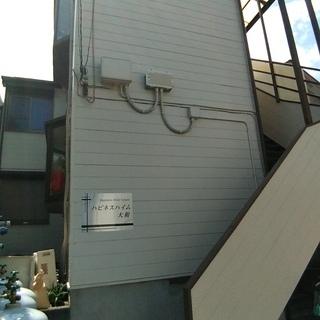 《初期費用ゼロ&更新料無し!》 横浜駅まで座って25分! 1階1...