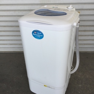 M-274 Spin Dryer ASD-5.0 容量5.0kg...