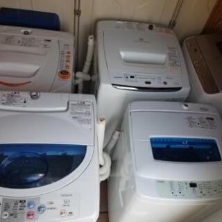 家電 買取強化中です。