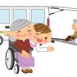 介護ビジネスではなく介助サービスです。
