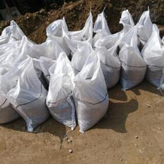 袋詰めの土、残土売ります。