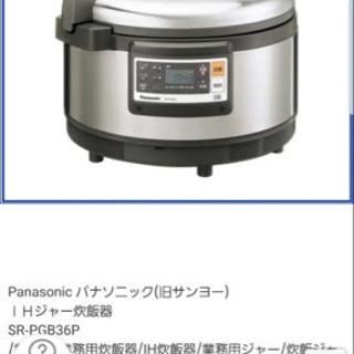 2升炊き炊飯器   SR-PGB36P